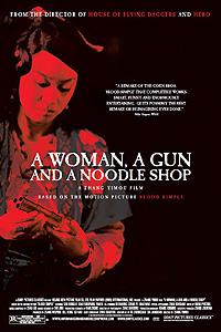 Ver A Woman, A Gun And A Noodle Shop (2010) online