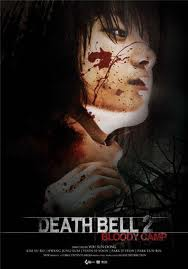 Ver Death Bell 2 Bloody Camp Online