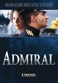 Ver El Almirante Online