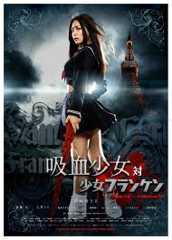 Ver Vampire Girl vs. Frankenstein Girl Online